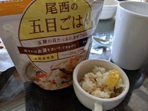 20190430_renaissance phuket_japanesefood2