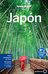 lonely-planet-Japon