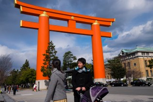 Japon_Kioto-12