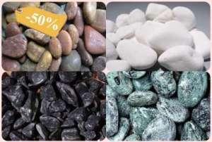 Овални декоративни камъни