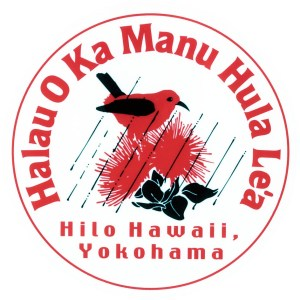 KAMANU TORI MARU