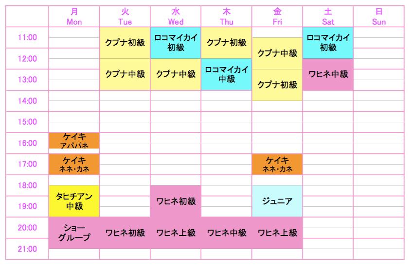 Lesson Schedule 2018