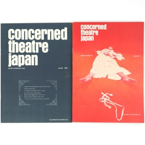 Concerned Theatre Japan 6冊一括