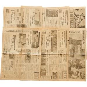 ベルリンオリンピックを伝える新聞 17点