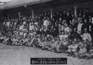 日本時代一個公學校老師的發達之路:張式穀的軌跡