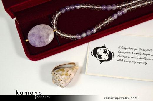 Pisces Necklace - Lavender Amethyst Pendant and Clear Quartz Beads