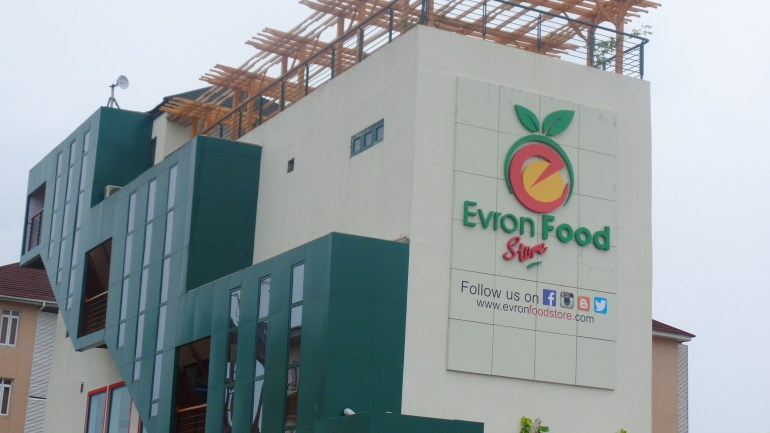 Evron Food Store offers Amazing Deals This Saturday