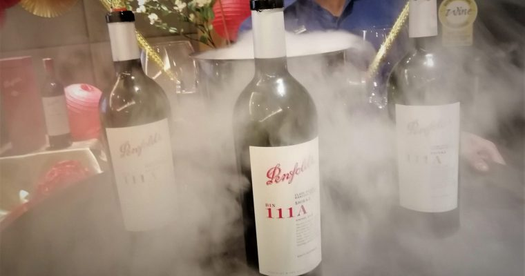 Penfolds releases rare Special Bin 111A