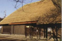 民族資料館