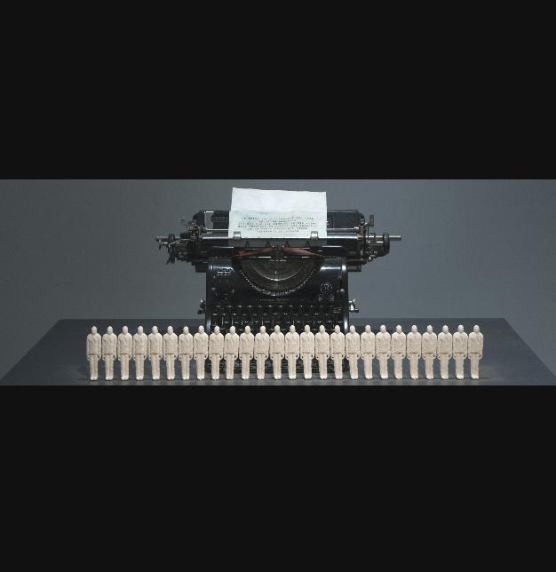 Kamel Yahiaoui - Strophe-à-la-liberté oeuvre artiste contemporain