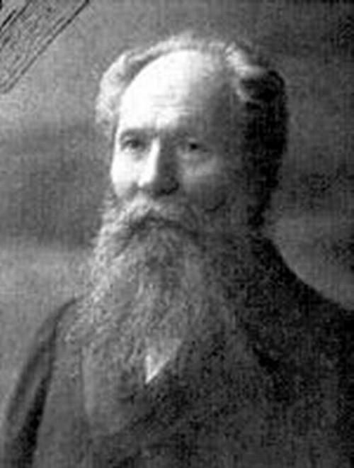 Ехезкель Котик