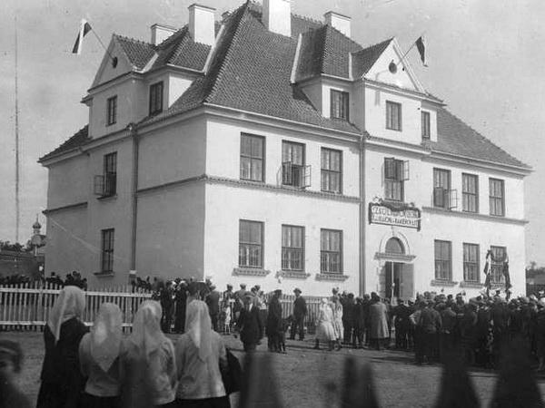 День открытия, 1930 год