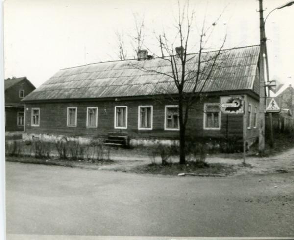 Ранее ресторан, 1996 год