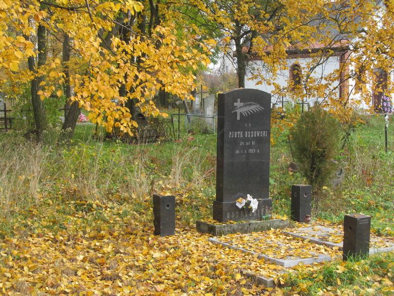 Могила П.Оссовского