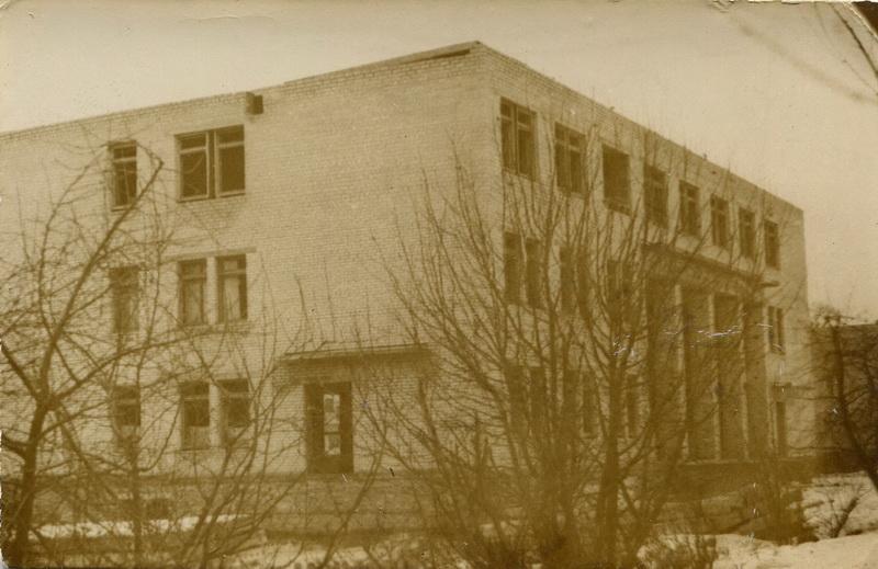 Строящееся здание почты, 1969 год