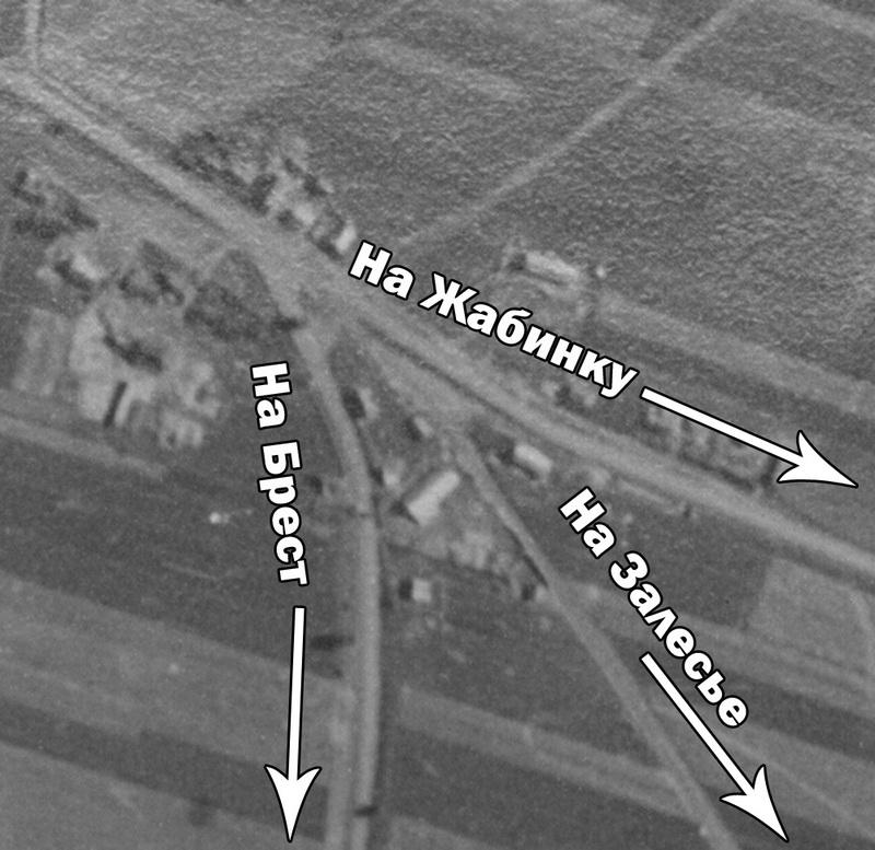 Развилка дорог, 1944 год