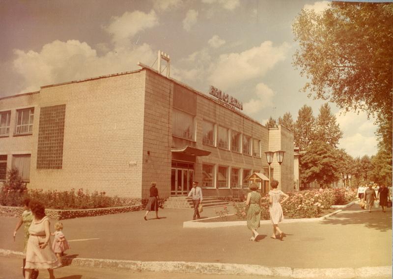 Ресторан Белая вежа. Около 1987 года