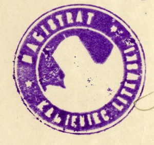 Печать магистрата Каменца-Литовского на документе 1933 года