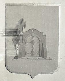 Якобы герб Каменца