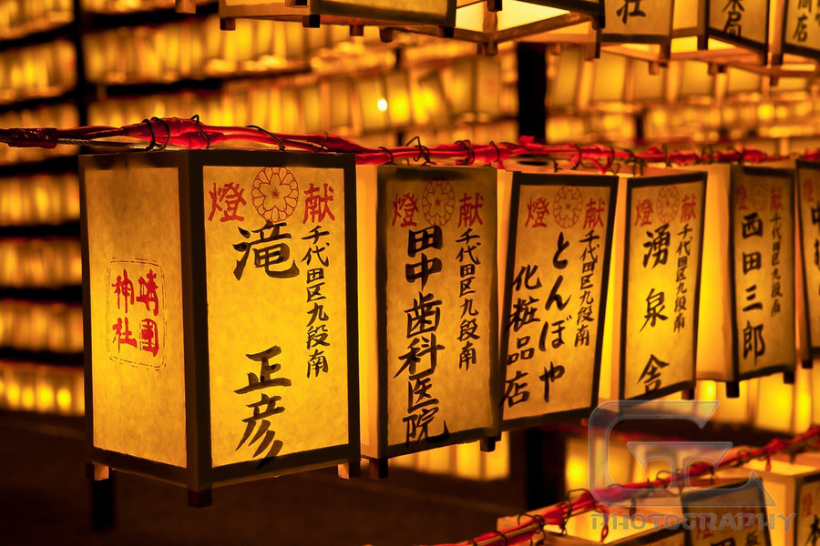 Japanese Wisdom Quotes