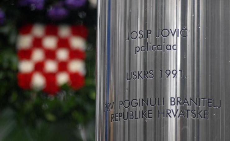 Josip Jović spomenik