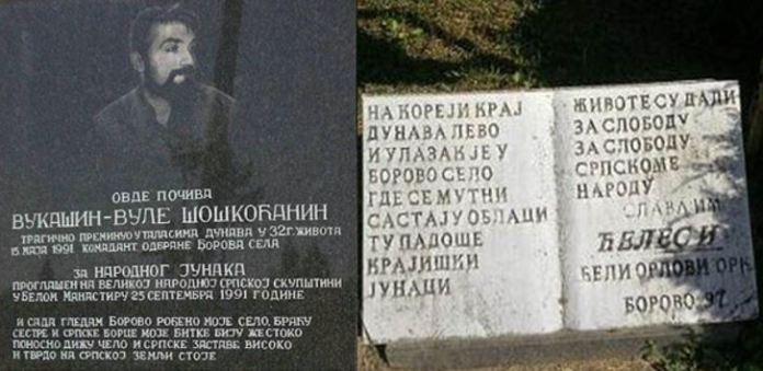 spomenik borovo