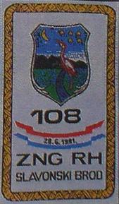 108 brigada slavonski brod