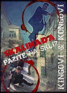 Ilustracija Mate Bašić