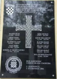 spomanik-hos-jasenovac