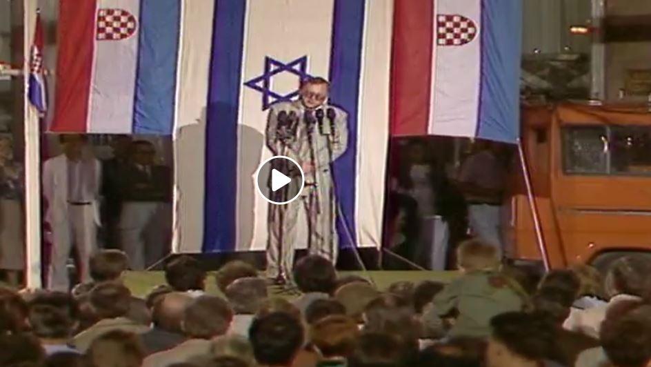 Slikovni rezultat za skup židovsko hrvatskog prijateljstva 1991 zagreb