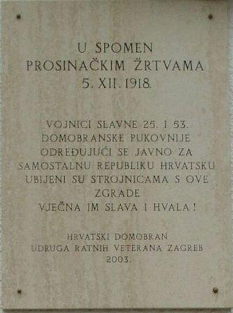 Spomen ploča prosinačkim žrtvama