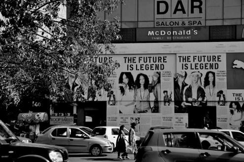 South City, Gurgaon _DSC0804