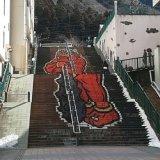 栃木県のおすすめ観光スポット『ふれあい橋』にて鬼をえがく階段アート
