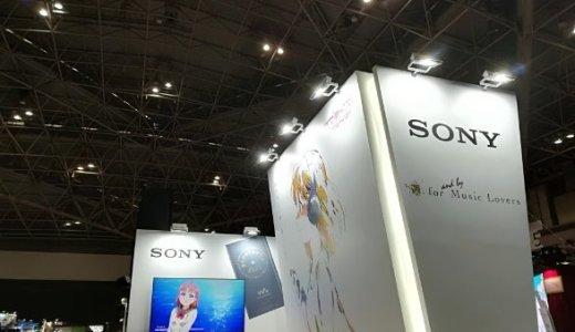『AnimeJapan2019×sony』ソードアート・オンラインとラブライブのクリアファイル配布