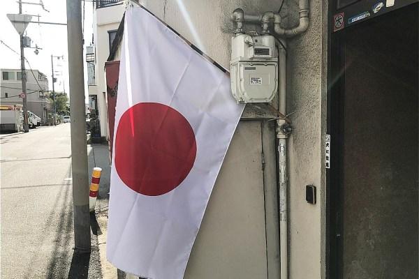 即位礼正殿の儀|日本国あげてのめでたい日