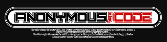 アノニマスコード ロゴ