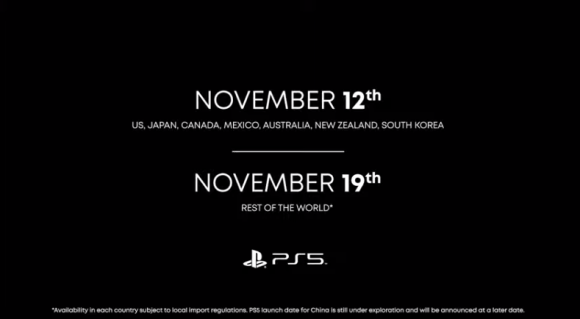 PS5 発売日
