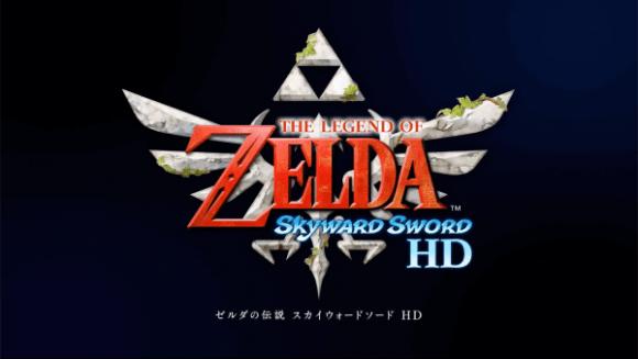 ゼルダの伝説 スカイウォードソード HD 発売日