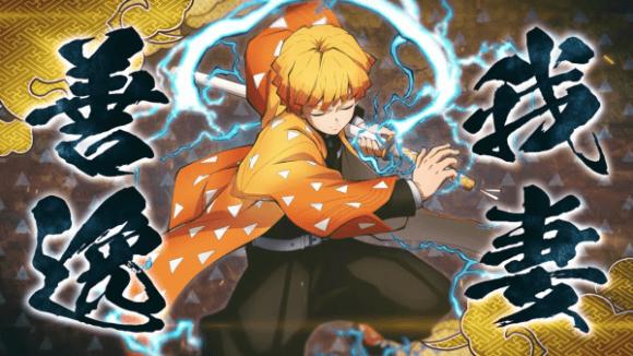 鬼滅(ゲーム)キャラ