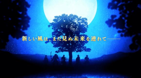ビルシャナ戦姫 一樹の風 内容