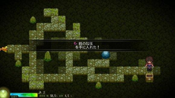 スサノオ 日本神話RPG アイテム