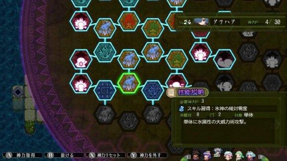 スサノオ 日本神話RPG 育成
