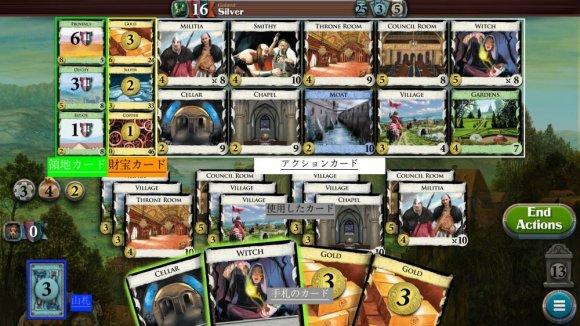 ドミニオン カードの種類