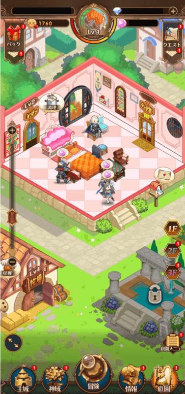 パニリヤ 箱庭