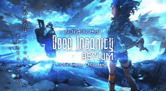 Deep Insanity ASYLUM