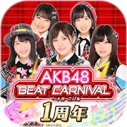 AKB48 ビートカーニバル