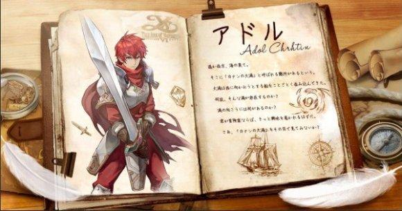 イース6 オンライン キャラクター