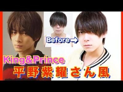 【King&Prince平野紫耀さん風】カットのみで決めるナチュラルウルフ!【芸能人ものまね】