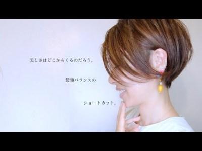 かっこよくて女性らしいショートカット 【人気の前髪長めショートヘア】short hair Nor – Su