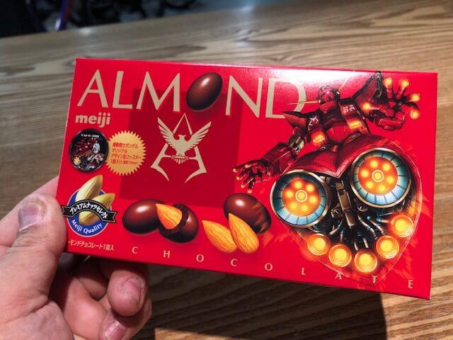 明治アーモンドチョコレートガンダムパッケージ